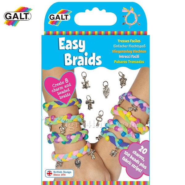 GALT - Направи си сам гривни с украшения 1004882