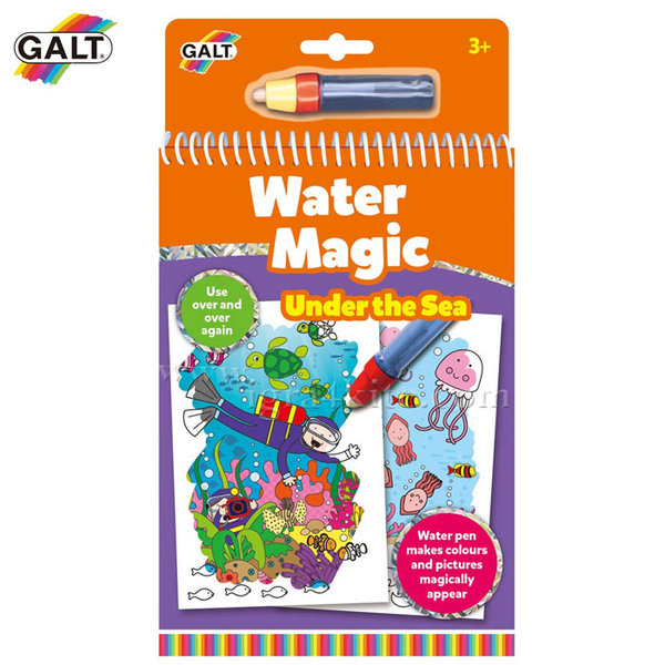 GALT - Рисувай с вода Подводен свят 1004918