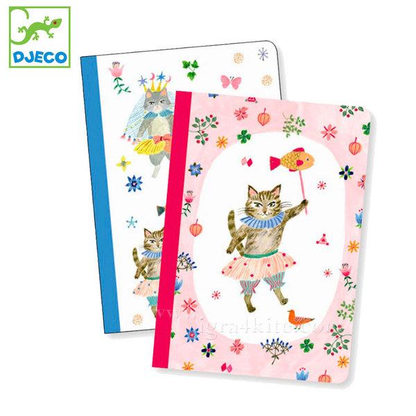 Djeco - Lovely paper Комплект бележници Айко 03581