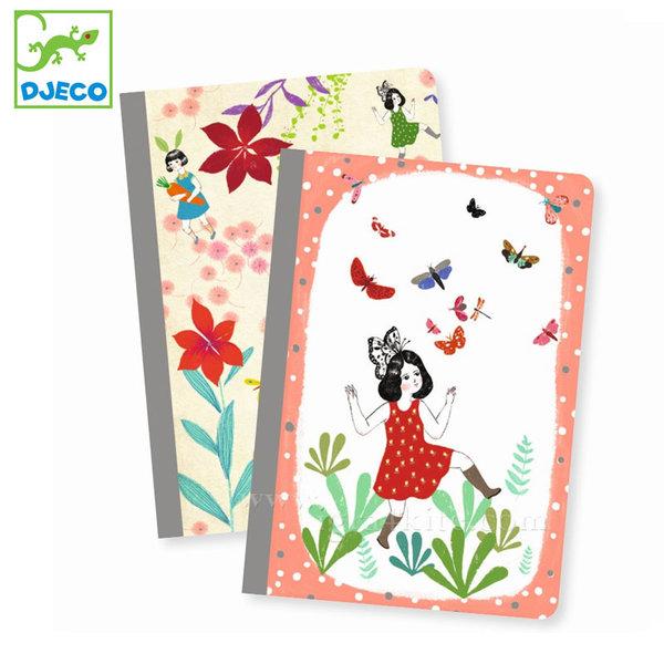 Djeco - Lovely paper Комплект бележници Чичи 03584