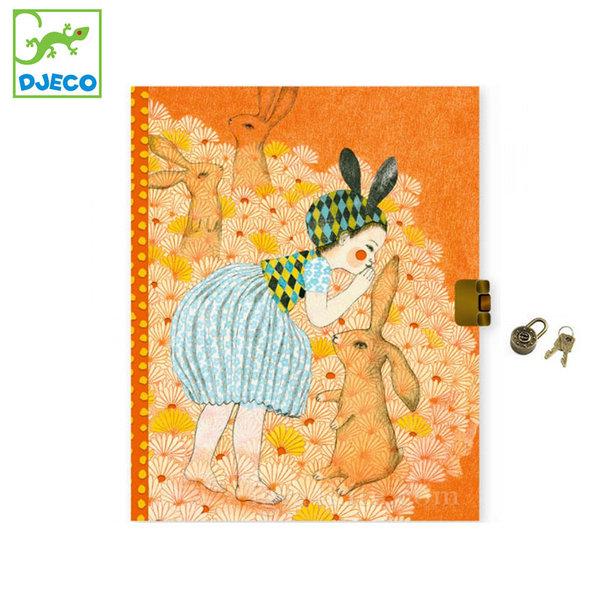 Djeco - Lovely paper Таен дневник Елоди 03611