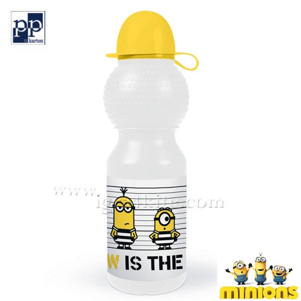 Karton P+P Minions - Бутилка за вода Миньоните 35317