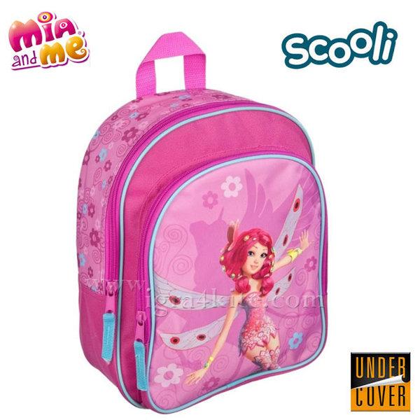 Scooli Mia and Me - Раница за детска градина Mia and Me 26560
