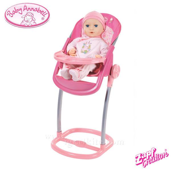 Zapf Creation - Baby Annabell Столче за хранене за кукла Бейби Анабел 794395