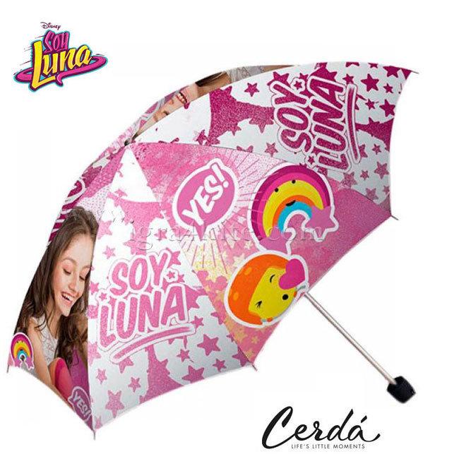 5c098bd3213 Disney Soy Luna - Детски сгъваем чадър Сой Луна 859568 - Детски ...