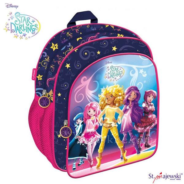 Disney Star Darling - Раница за детска градина Star Darling 292279