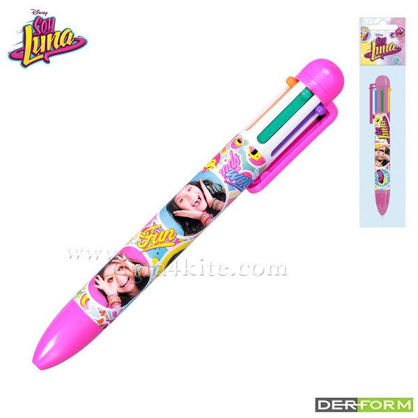 Disney Soy Luna - Автоматична химикалка 6 цвята Сой Луна 46690