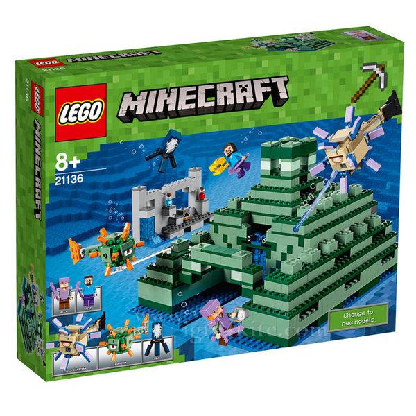Lego 21136 Minecraft - Океански монумент