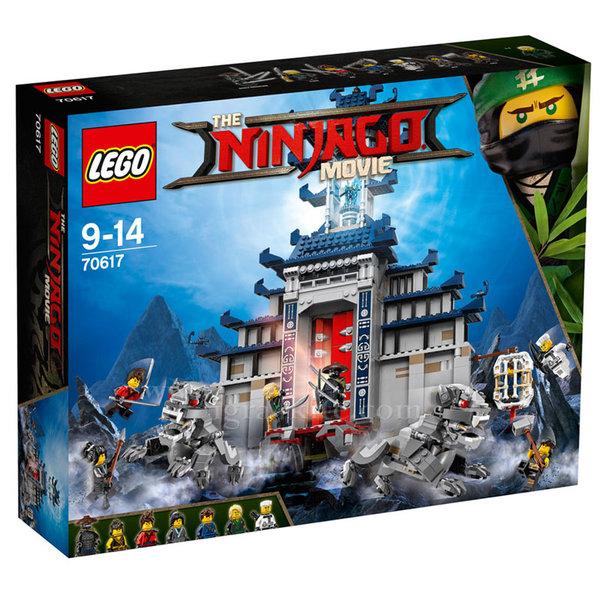 Лего 70617 Нинджаго - Храмът на съвършеното оръжие