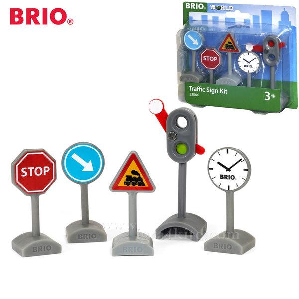 Brio - Комплект пътни знаци 33864