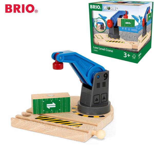 Brio - Въртящ се кран с магнит 33866