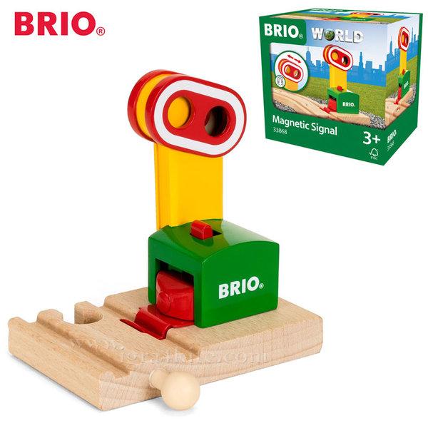 Brio - Играчка Семафор с магнит 33868