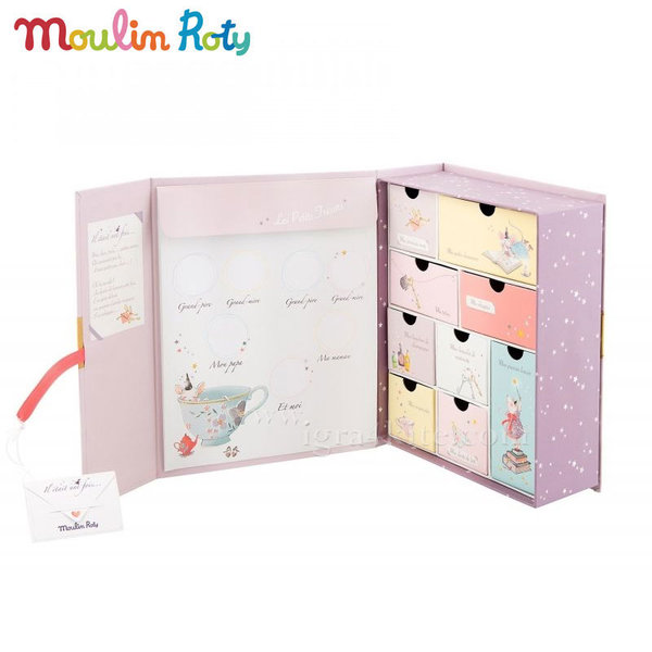 Moulin Roty - Кутия за съхранение на бебешки спомени Бухал вълшебник 664111