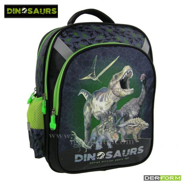 Dinosaurs - Ученическа раница Дино 41824