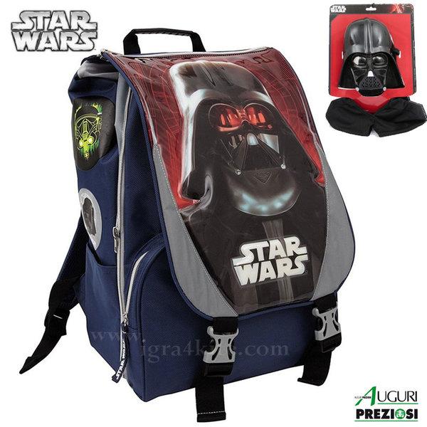 Auguri Preziosi Star Wars - Ученическа раница Стар Уорс с подарък маска на Дарт Вейдър 02875