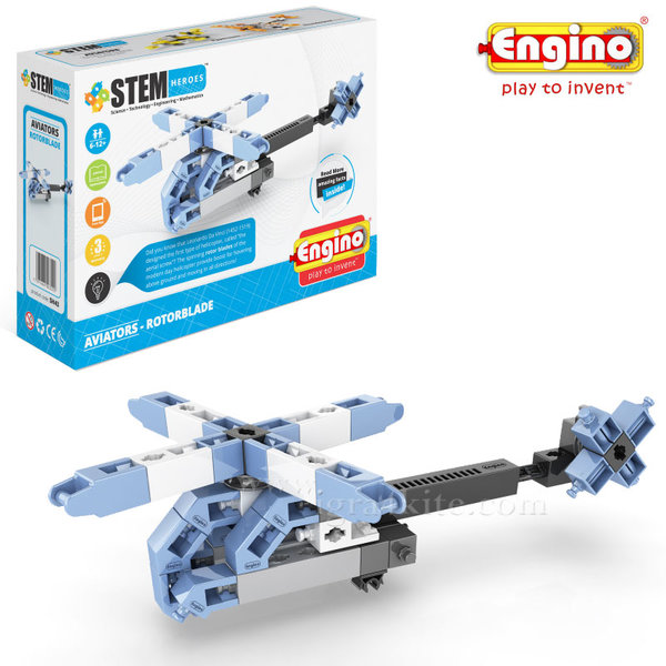 Engino - Конструктор Stem Heroes ротоблейд sh43