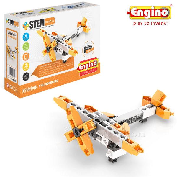 Engino - Конструктор Stem Heroes авиатор sh42