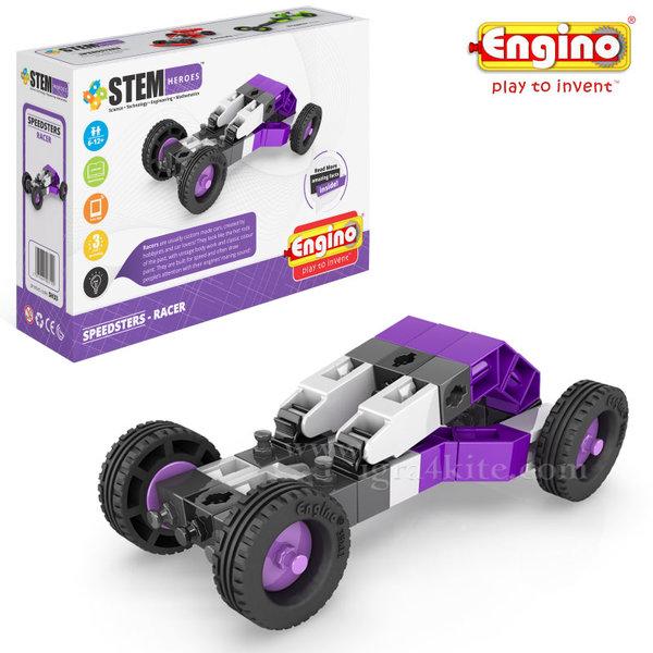 Engino - Конструктор Stem Heroes състезател sh33