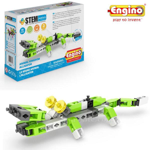 Engino - Конструктор Stem Heroes алигатор sh13