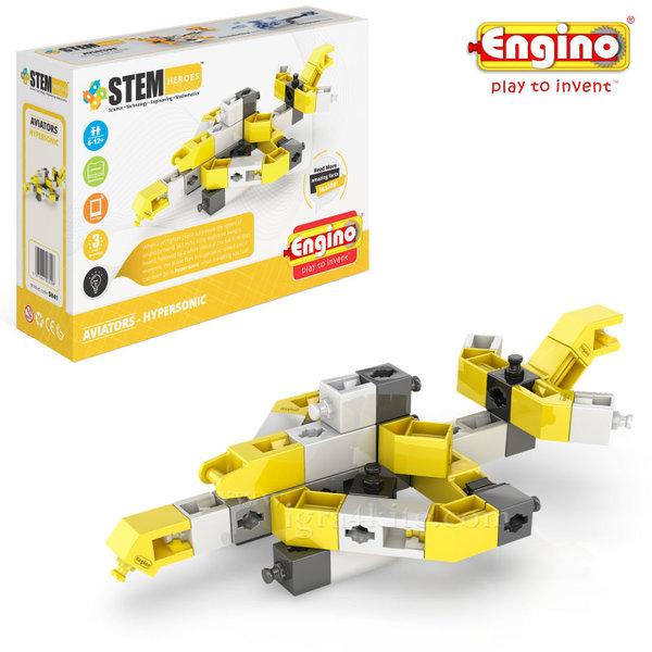 Engino - Конструктор Stem Heroes хиперсоник sh41