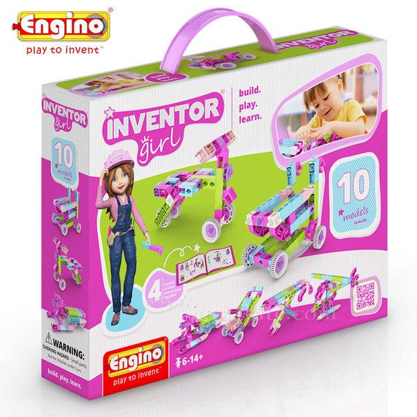 Engino - Конструктор 10 модела за момичета IG10