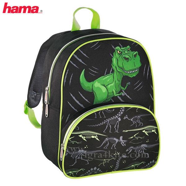 Hama - Раница за детска градина Dino 139099