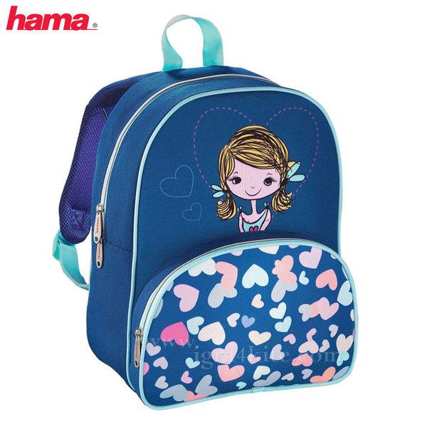 Hama - Раница за детска градина Lovely girl 139103