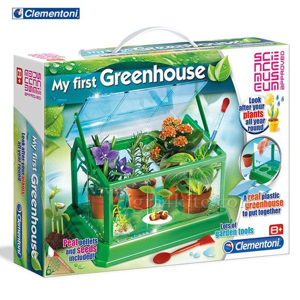 Clementoni Science & Play - Моята първа Зелена къща 61280