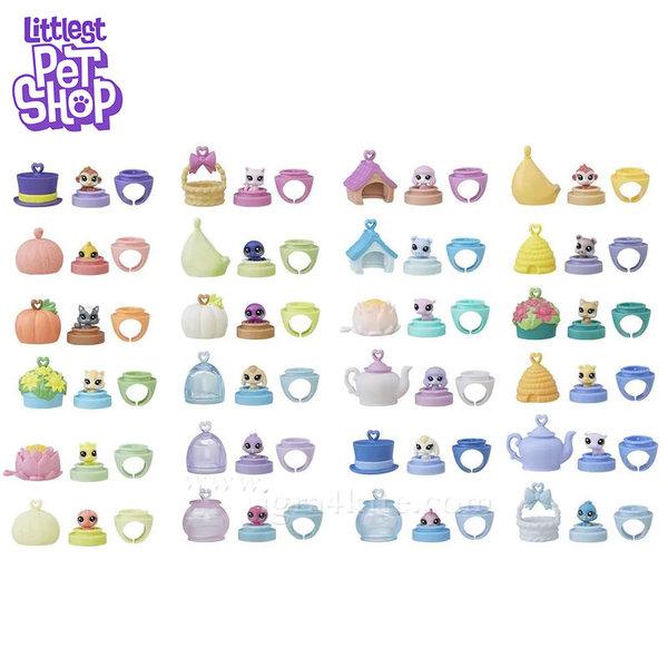Littlest Pet Shop - Случайна мини фигурка малки домашни любимци b9386