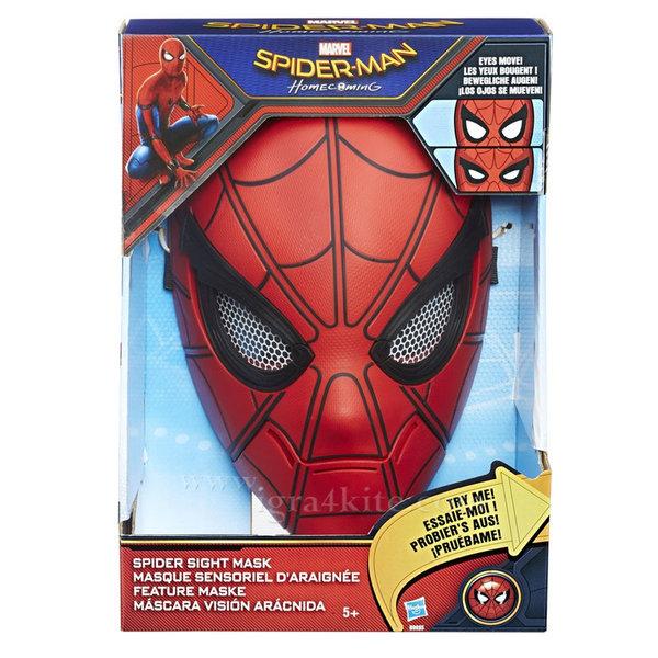 Spiderman - Детска маска Спайдърмен с движещи се очи b9695