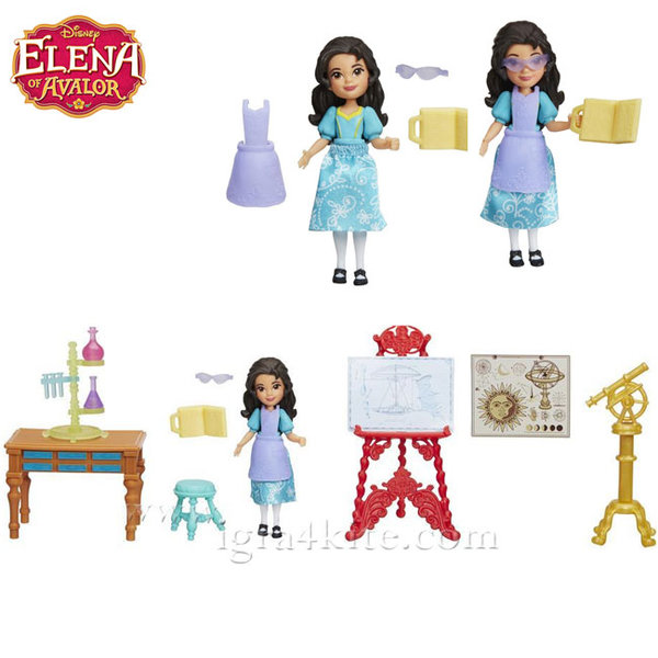 Disney - Elena of Avalor Лабораторията на Изабел c0383