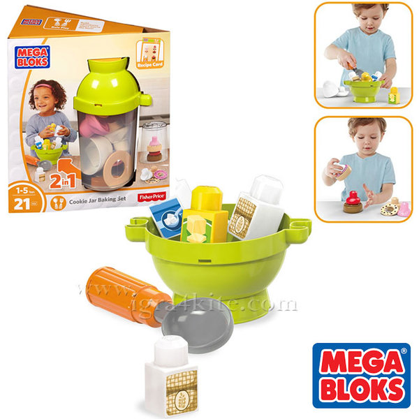 Fisher Price Mega Bloks - Направи си сам Бисквитки DPJ53