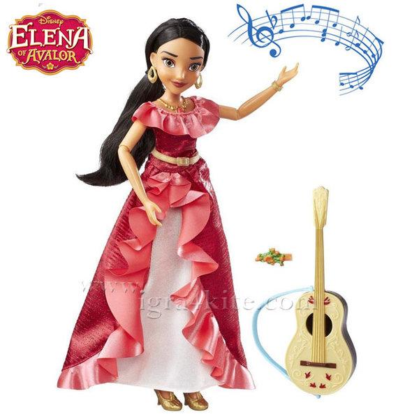 Disney - Elena of Avalor Пееща кукла Елена b7912