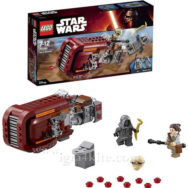 Lego 75099 Star Wars - Спийдъра на Рей