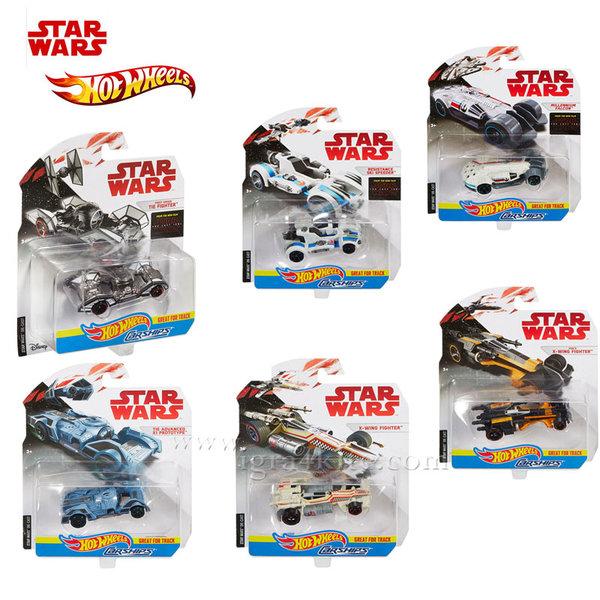 Hot Wheels Star Wars - Мезжузвездни войни Космически колички кораби fbb72