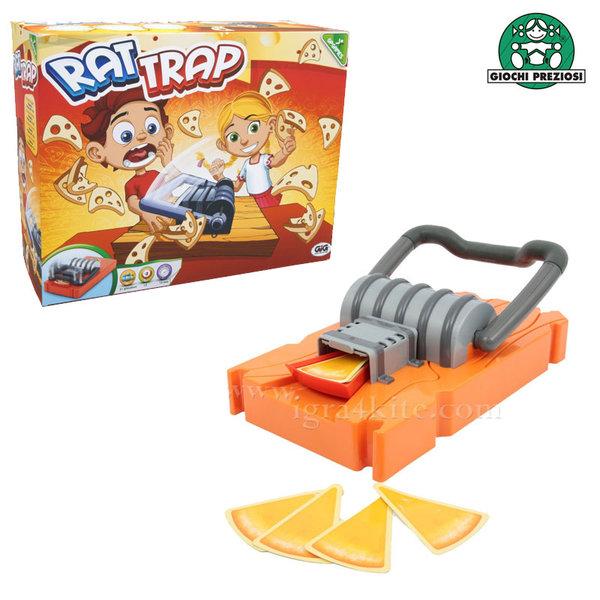 Gigi - Детска игра Rat Trap 00001