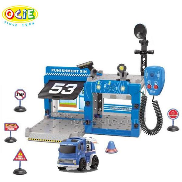 Ocie - Детска полицейска станция 635381