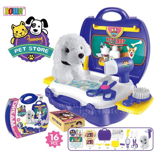 Bowa - Детски магазин за домашни любимци в куфар 8357