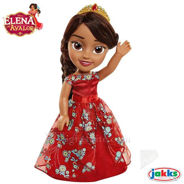 Disney - Elena of Avalor Кукла Елена от Авалор 34269