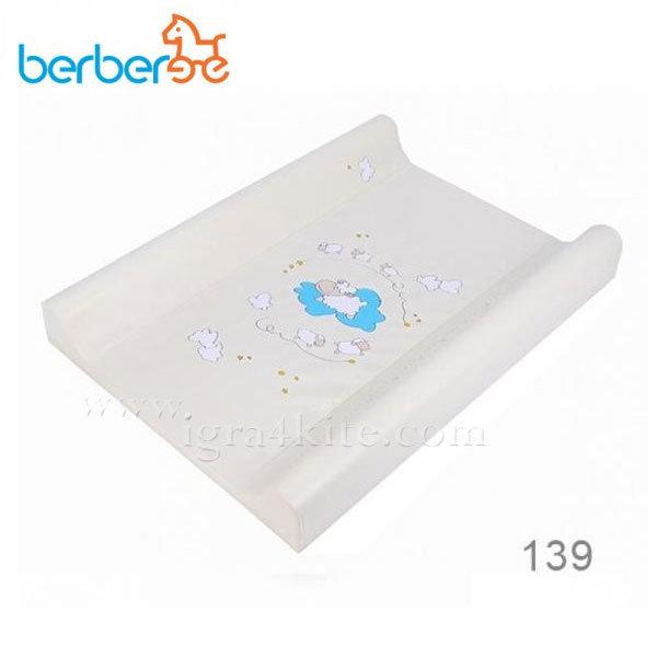 Berber - Подложка за повиване Click 70см Агънце 139
