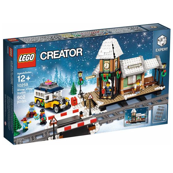 Lego 10259 Creator Expert - Зимна гара