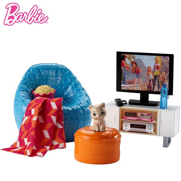 Barbie - Мебели за кукла Барби с домашен любимец Всекидневна dvx44