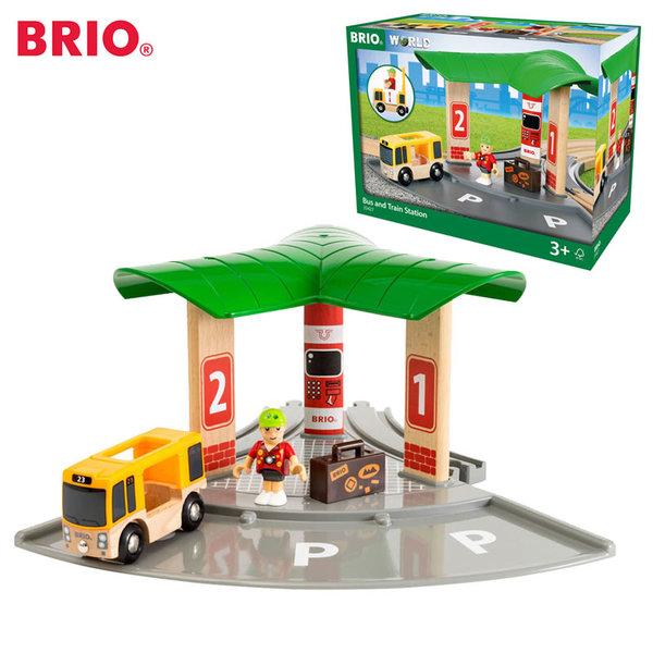 Brio - Автобусна спирка и влакова гара 33427