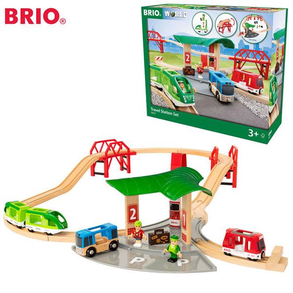 Brio - Дървено влакче с релси и пътническа станция 33627