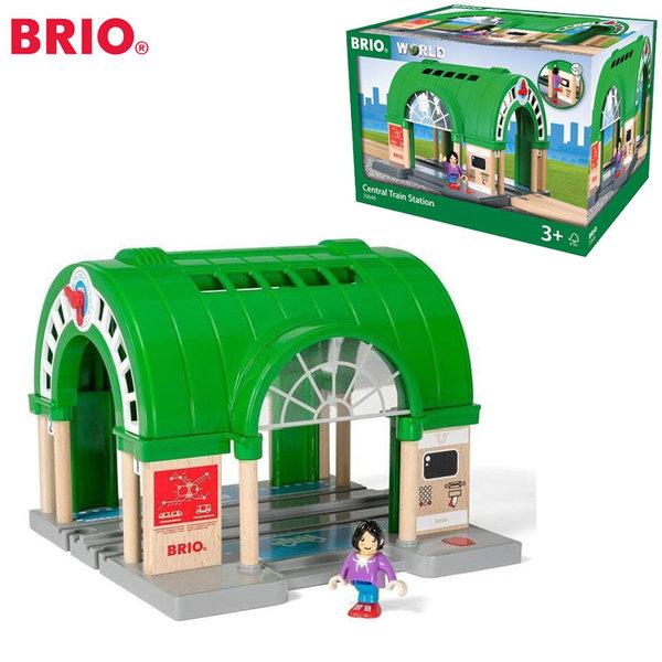 Brio - Централна ЖП гара с автомат за билети 33649