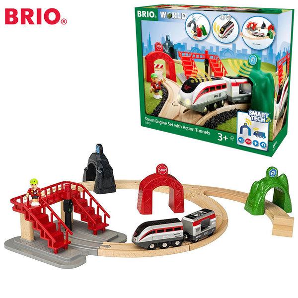 Brio - Влакче с релси и два тунела Smart Tech 33873