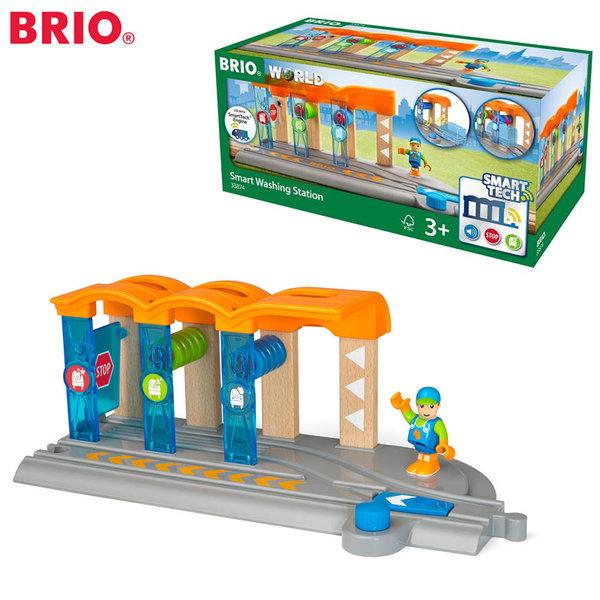 Brio - Станция за почистване на влакове Smart Tech 33874