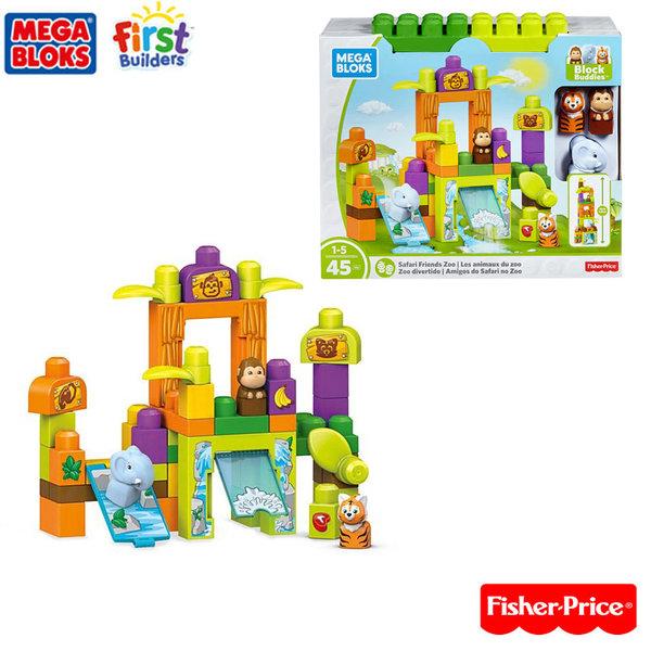 Fisher Price Mega Bloks - Строител Приключения в зоопарка FFG42