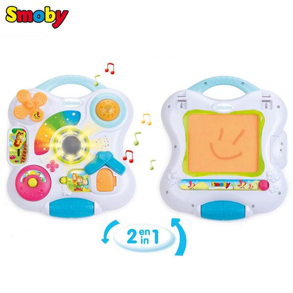 Smoby - Детска активна дъска 2в1 110413