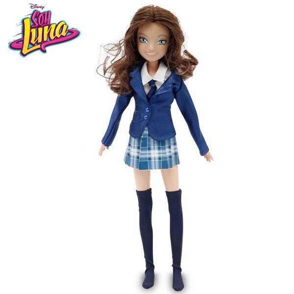 Soy Luna - Сой Луна кукла с колежанска униформа YLU66000